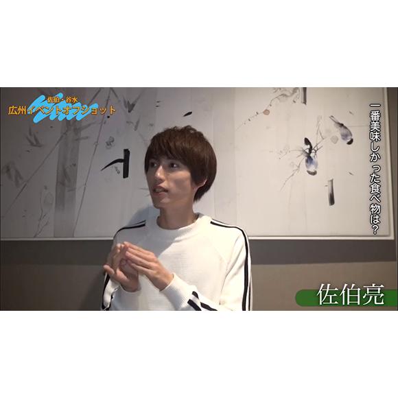 佐伯・谷水 広州イベントオフショット Part11