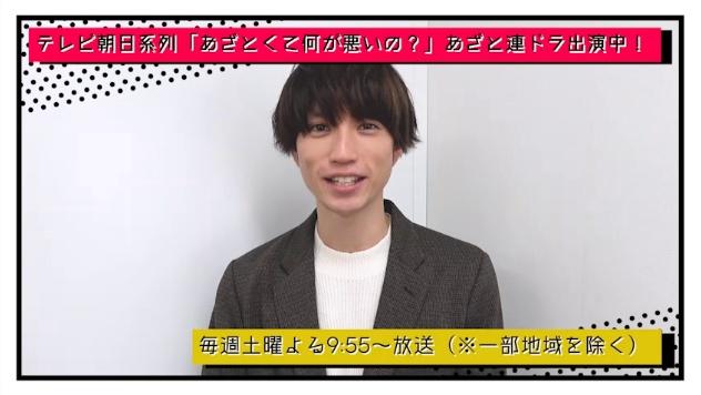 【佐伯】テレビ朝日系列「あざとくて何が悪いの?」あざと連ドラ出演中!