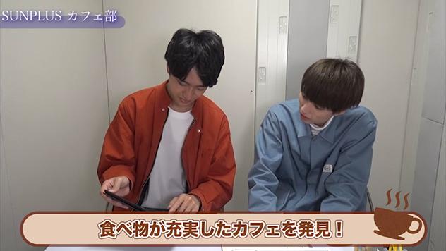 【カフェ部】東京23区カフェマップ ~リストアップ編~  Part11